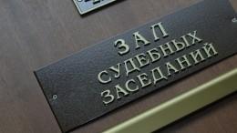Путин: российские суды впериод пандемии работали попрограмме-максимум
