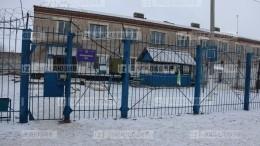 Видео задержания сотрудниками ФСБ членов банды АУЕ* вколониях Калмыкии