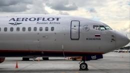 «Аэрофлот» возобновит регулярное авиасообщение сИндией, Арменией иКазахстаном