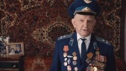 Два осколка впозвоночнике: историки изучили биографию ветерана Игната Артеменко