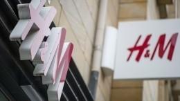 H&M вРоссии подозревают вуклонении отуплаты таможенных пошлин на3 миллиарда
