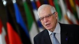 Глава дипломатии Евросоюза допустил введение новых санкций против РФ