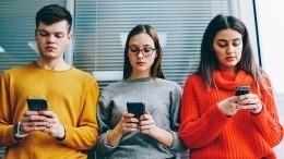 ВРоскомнадзоре допустили блокировку соцсетей запризывы кнезаконным акциям