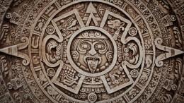 Сокровища ацтеков: как крупный аукционный дом продал культурное наследие Мексики