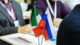 Некак все вНАТО: посол рассказал ожелании Италии укрепить сотрудничество сРФ
