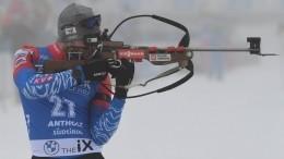 Российским биатлонистам запретили публиковать флаг РФвсоцсетях вовремя ЧМ