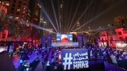 Видео: вОАЭ масштабно отпраздновали выход аппарата «Надежда» наорбиту Марса