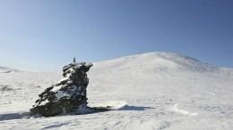 Группа туристов изМосквы невернулась сперевала Дятлова