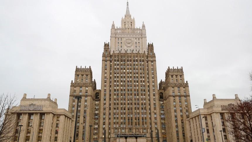 Владимир Путин поздравил дипломатов спрофессиональным праздником