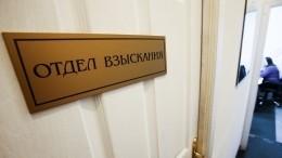 Вывозящая мусор контора вВеликом Новгороде сразу наняла коллекторов, минуя суд