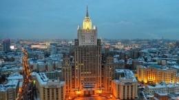 «Продолжим делать все для защиты прав россиян»: Лавров обозначил цели работы дипведомства