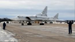 Невероятные кадры полета бомбардировщиков Ту-22М3 над Черным морем
