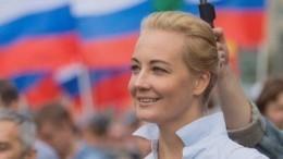 """«Операция """"русская Тихановская""""». Зачем жена Навального улетела вГерманию?"""
