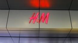 ВФТС сообщили овзыскании сдочки H&M трех миллиардов рублей