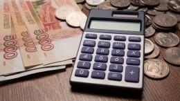 Путин потребовал прекратить «игры встатистику» позарплатам бюджетников