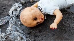 Житель Дагестана хоронил младенцев иобнаружил, что ихпоменяли накуклы— шок-видео