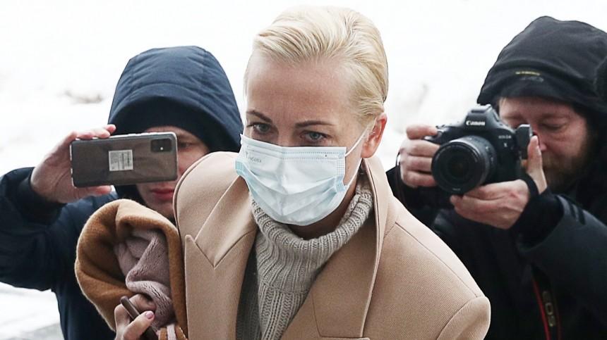 Юлия Навальная прилетела вГерманию