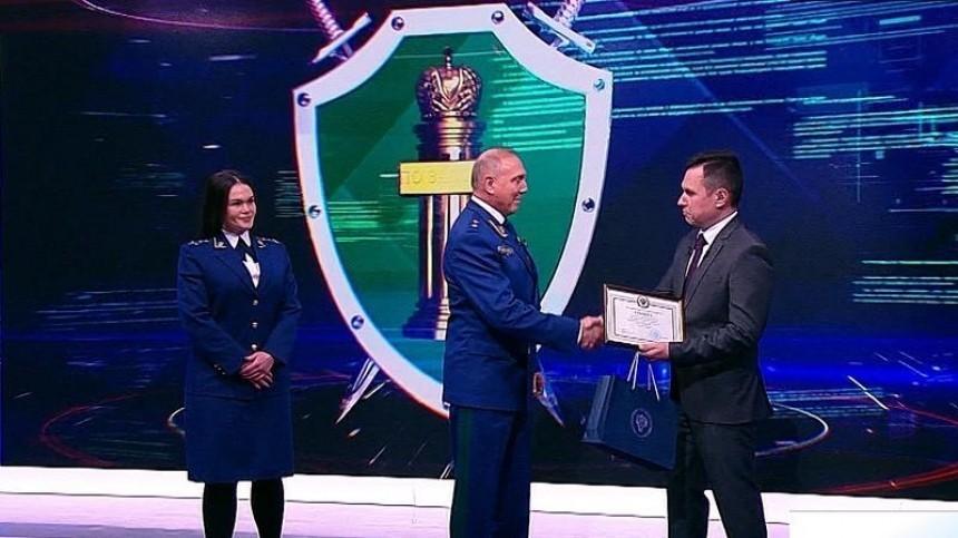 Проект телеканала «78» занял первое место вконкурсе Генпрокуратуры РФ