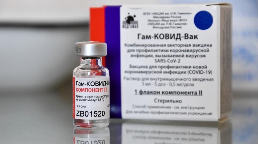 Власти Украины запретили регистрировать встране российские вакцины отCOVID-19