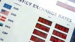 Паника искупка валюты: что нельзя делать при падении курса рубля?