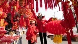 Цвет настроения красный: как правильно встретить Китайский Новый год