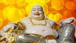 Как задобрить бога богатства вКитайский Новый год? —ритуал отастролога