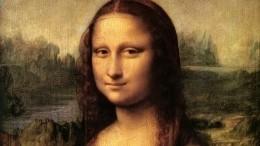 Тайна Моны Лизы: Как картина даВинчи получила мировую известность?
