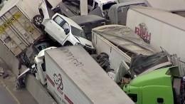 Неменее пяти человек погибли вДТП примерно ссотней автомобилей вТехасе