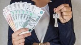 Как отсудить убывшего мужа алименты наипотеку? —Пример жительницы Челябинска