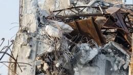 Эксклюзивное видео: последствия мощного взрыва воВладикавказе