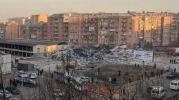 Более 100 человек разбирают завалы наместе взрыва супермаркета воВладикавказе