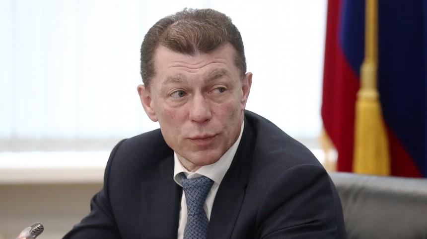 Максим Топилин освобожден отдолжности главы ПФР