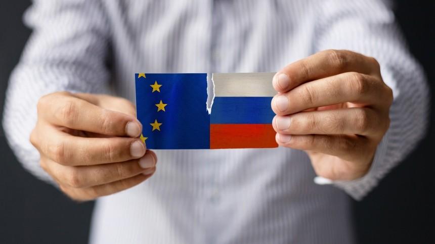 Лавров заявил оготовности России разорвать отношения сЕвросоюзом
