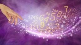 «День по-настоящему волшебный»: нумеролог осюрпризах зеркальной даты 12.02.2021