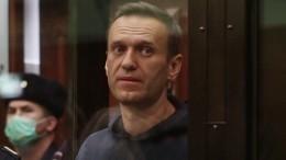 Послы Эстонии иЛатвии прибыли всуд вМоскве надело Навального оклевете