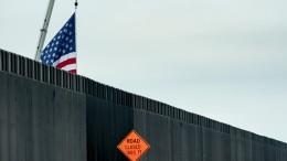 Пограничный недострой: Байден прекратил финансирование стены Трампа
