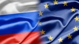 Песков обратил внимание СМИ направильность подачи слов Лаврова оразрыве сЕС