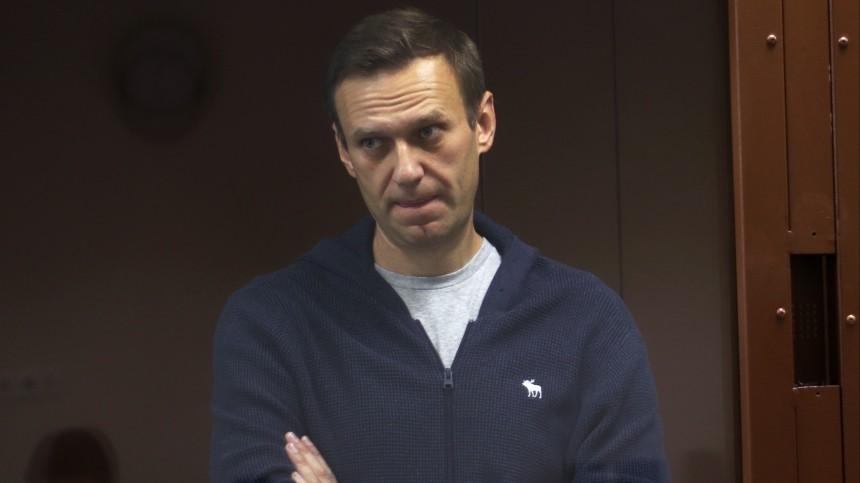 Ситуацию вокруг Навального специально готовили— Лавров