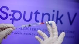 ВКазахстане одобрили российскую вакцину отCOVID-19 «Спутник V»