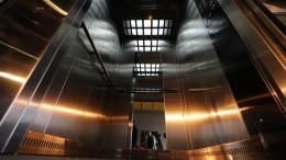 Москвич шагнул воткрытые двери лифта иразбился насмерть