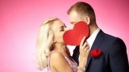Влюбленных стало меньше? Как изменились планы россиян наДень святого Валентина