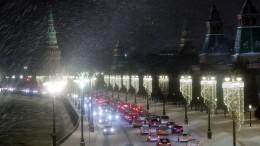 ВМоскве всю ночь сохранялись восьмибалльные пробки, акшести утра достигли девяти