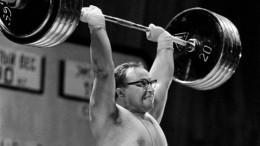 Кокляев сообщил осмерти легендарного советского тяжелоатлета Юрия Власова