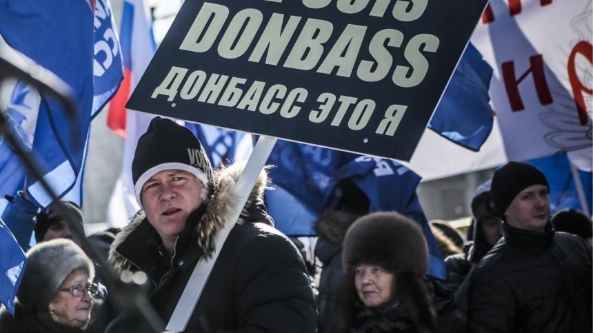 Генерал СБУ заявил, что Украина рискует потерять Донбасс задва месяца