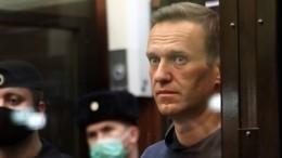 Позор Навального: почему нельзя позволять глумиться над ветеранами?