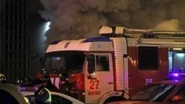 Более 20 вьетнамцев пострадали при пожаре вподпольном цехе вПодмосковье