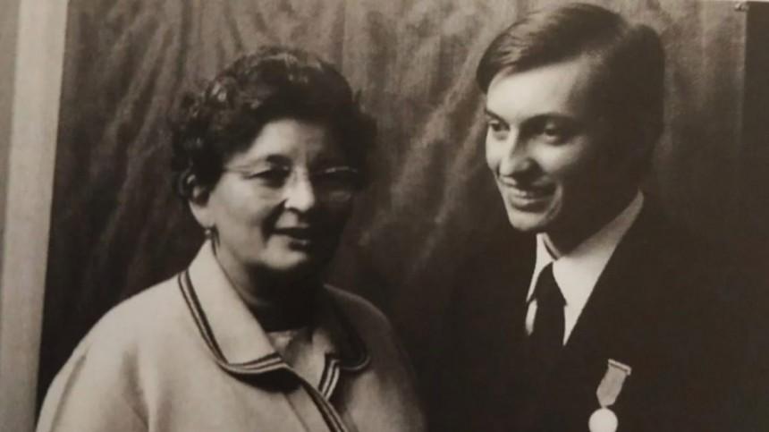 Умерла мать чемпиона мира пошахматам Анатолия Карпова