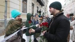 Нанезаконной акции вМоскве собрались менее ста человек