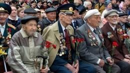 ВРоссии заоскорбление ветеранов предложили лишать свободы нагод