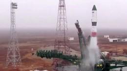 Ракета-носитель «Союз» стартовала наМКС сгрузовым кораблем «Прогресс МС-16»